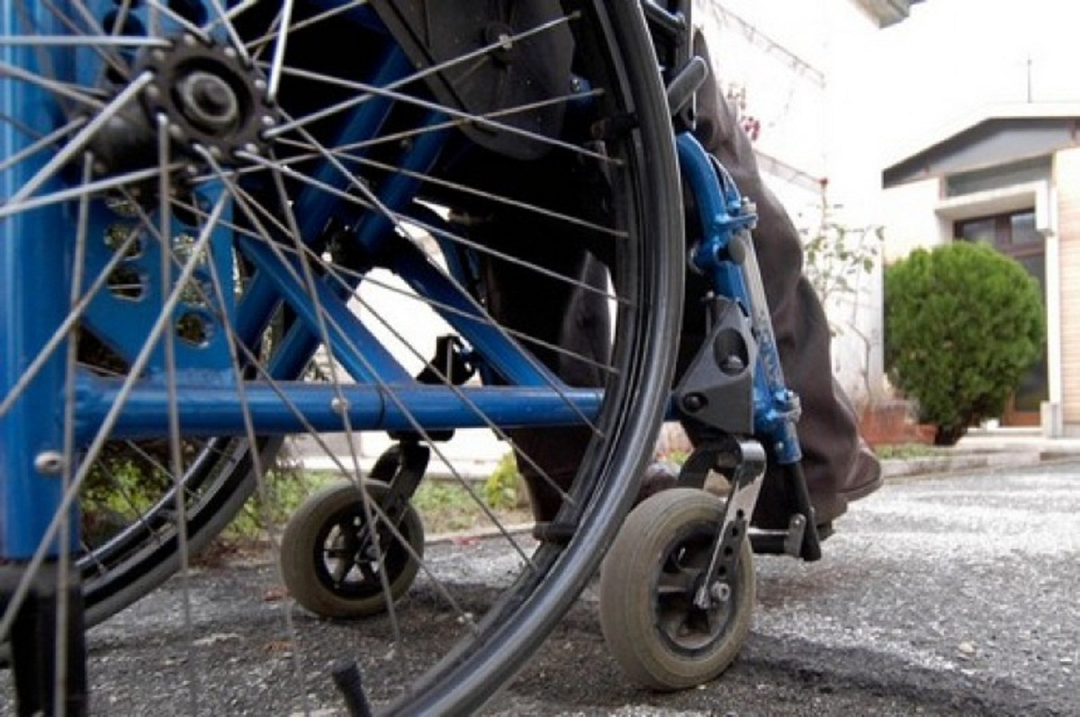 Assunzioni agevolate disabili