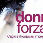 DeIM+Brochure