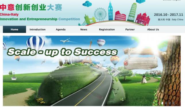 ChinItaliy Challenge: startup tra Cina e Italia