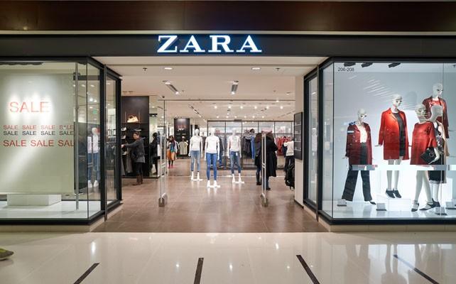 Offerte di lavoro con zara for Zara uffici milano