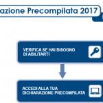 Precompilata_2017_accesso